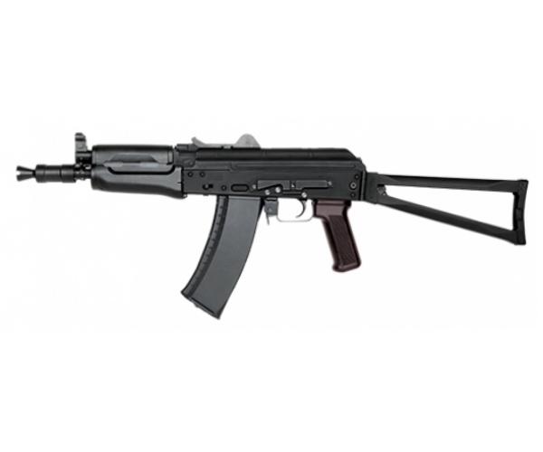 KWA-AKG-74SU-LEFT